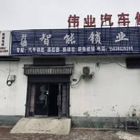 濮阳便民服务